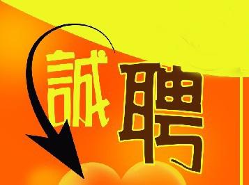 永州市华阳学校关于在全区公办中小
